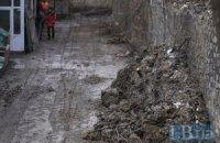 В Киеве на шести участках из-за оползней объявлена чрезвычайная ситуация