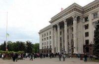 На Будинку профспілок в Одесі встановили червоний прапор