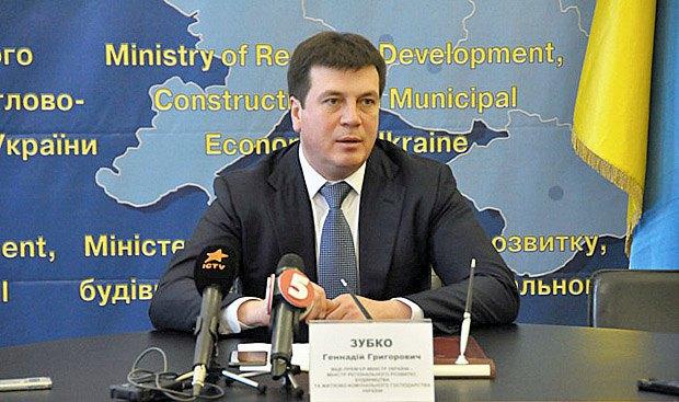 Вице-премьер-министр Украины, министр регионального развития, строительства и жилищно-коммунального хозяйства Геннадий Зубко