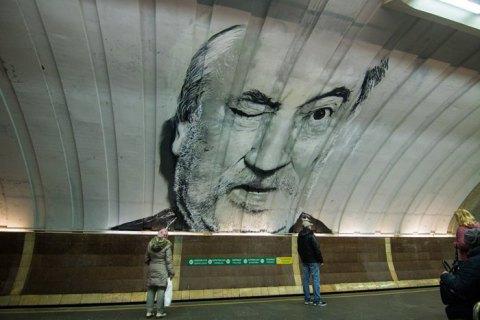Мурали на «Осокорках»: виховне «мистецтво для мас» від Мінінформполітики