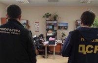 В Харьковском горсовете начались обыски