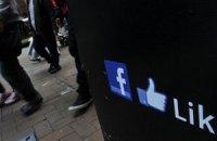 Виборці з Вашингтона зможуть реєструватися на вибори у Facebook