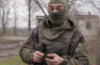 """Вавилон'13: история бойца """"Азова"""", погибшего 11 февраля под Мариуполем"""