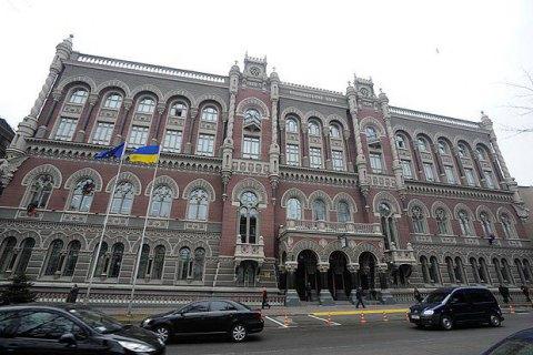 Украина нарастила резервы до $14 млрд