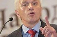 Литвин не собирается мирить руководство страны