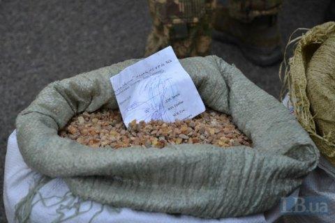 """Государство вернуло контроль над """"Укрбурштыном"""""""