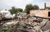 Як зменшити екологічні втрати на Донбасі?