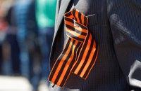 У Дніпрі складено перший адмінпротокол за носіння георгіївської стрічки