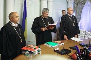 Судьи ушли решать судьбу кассации Тимошенко