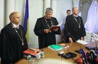 Судді пішли вирішувати долю касації Тимошенко