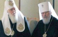Киевский Патриархат призывает Московский объединиться в Поместную Церковь (Документ)