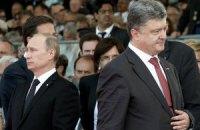 Путін пішов на перемовини через погрози з боку Порошенка, - FT
