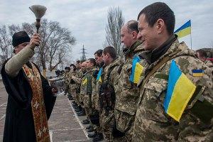 В Украине с 10 апреля проходит пятая волна мобилизации
