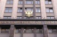 Держдума планує прирівняти благодійну діяльність НКО до політичної