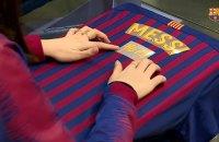 """""""Барселона"""" зіграє в сьогоднішньому матчі Кубка Іспанії з """"Реалом"""" у футболках з прізвищами китайською"""