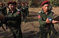 У М'янмі почалися бойові дії