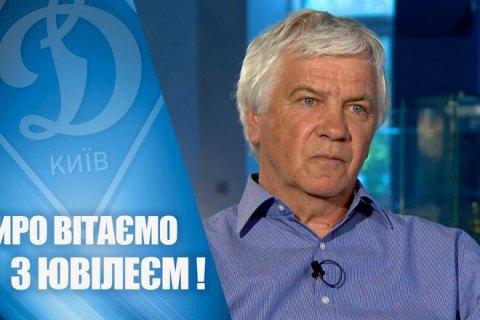 """""""Динамо"""" привітало свою легенду Володимира Мунтяна з ювілеєм"""