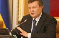 Янукович: раньше президентам было не до реформ