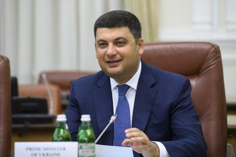 Гройсман выступил за продолжение сотрудничества Ryanair с Львовским аэропортом
