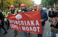 Строители моста на Выдубицком вокзале вышли на повторную акцию протеста