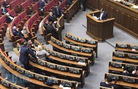 Народним депутатам у Страсний четвер подарують Біблії