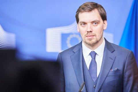 Гончарук пообіцяв виконати завдання Зеленського з приводу шахтарських боргів