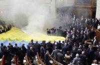 МЗС закликає не денонсувати Харківські угоди