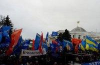 На митинг в поддержку власти не пускают без пригласительных
