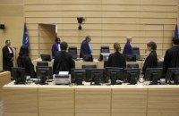 Международный уголовный суд в Гааге завершил предварительное изучение событий в Украине