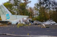 Під Чугуєвом вшанували пам'ять загиблих в катастрофі літака Ан-26