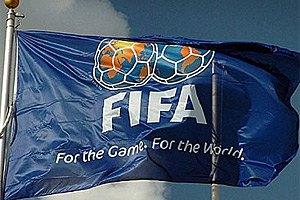 Сборная Украины сохраняет позиции в рейтинге ФИФА