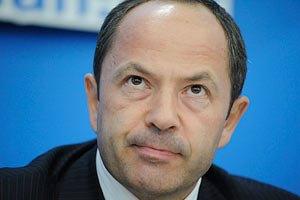 Тігіпко вже не вірить у маленькі партії