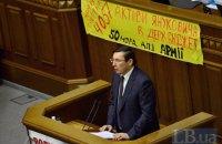 В Раду внесен законопроект под назначение Луценко генпрокурором