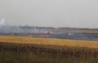 Пожар на складе боеприпасов возле Мариуполя потушили
