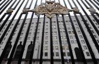 В России решили создать военный технополис в 260 км от Крыма