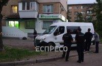 """В Киеве взорвали банкомат """"Приватбанка"""""""