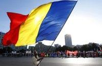 Румунія з 1 червня змінює умови в'їзду в країну