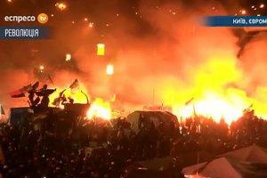 """На Майдані горять Будинок профспілок і """"Глобус"""""""