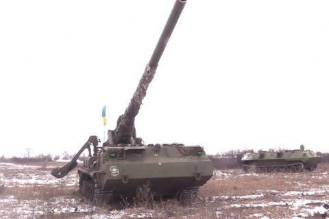 """Военные на Донбассе испытали САУ """"Пион"""""""
