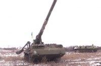 """Військові на Донбасі випробували САУ """"Піон"""""""