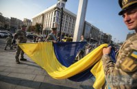 На Майдані розпочалися святкові заходи до Дня Незалежності
