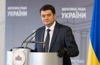 Разумков: на порядку денному засідання РНБО немає питання усунення голови КМДА