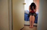 В трех городах заработают подразделения МВД для борьбы с домашним насилием