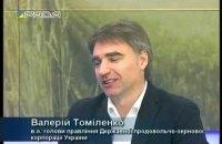 Антикорупційний суд виправдав колишнього керівника ДПЗКУ Томіленка