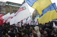 """Во Львове многотысячным маршем началась акция """"Вставай, Украина!"""""""