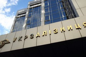 """""""Укрзализныця"""" восстановила 47 из 54 поврежденных в ходе АТО объектов железных дорог"""