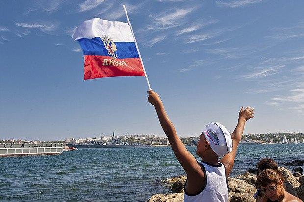 День Флоту в Севастополі, 2014.