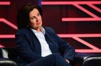 Богословська подала документи для реєстрації кандидатом у президенти