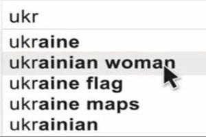 Голландцы извинились за рекламу, порочащую украинок