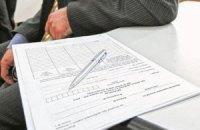 У начальника налоговой милиции и его семьи почти 6 млн сбережений